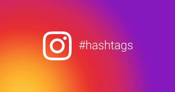Use Instagram Hashtags that Work for Your Brand